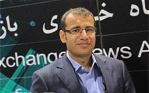 امضای تفاهمنامه بورس تهران با ۱۲ بورس دنیا