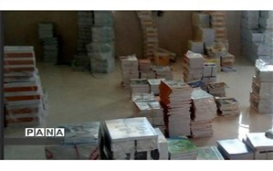 توزیع بیش از 300 هزار جلد کتاب درسی در بجنورد