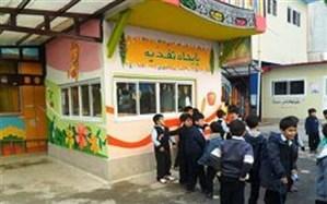 واگذاری نظارت بر امور اجرایی و مدیریت بوفه های مدارس به سازمان دانش آموزی با ابلاغ مقام عالی وزارت