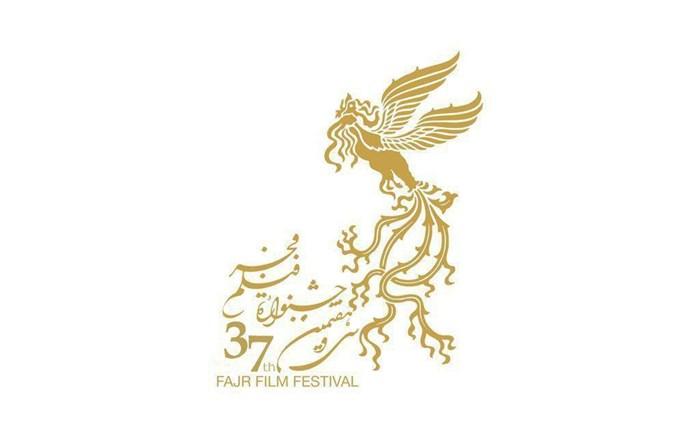 جشنواره فجر طلایی