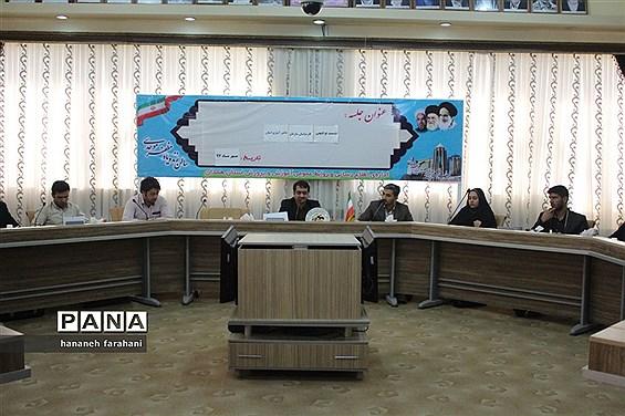 برگزاری نشست توجیهی کارشناسان سازمان دانشآموزی استان همدان