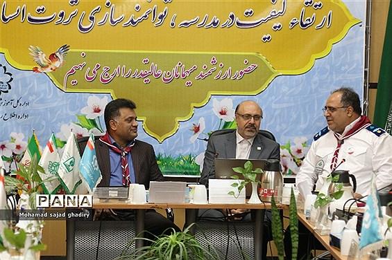 جلسه مدیران دانشآموزی مناطق 19 گانه شهر تهران