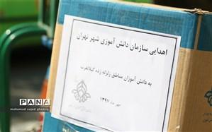 مرحله ی اول اهدای 30 کارتون  لوازم التحریر به مناطق زلزله زده گیلانغرب - کرمانشاه