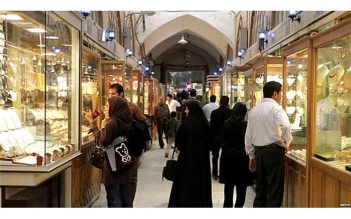بازار طلا فروشان
