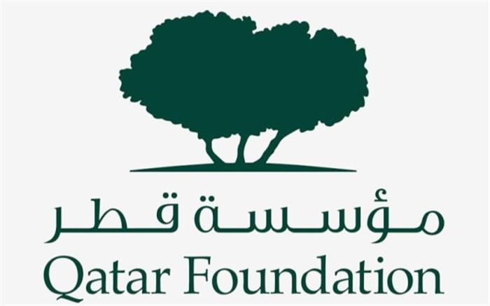 موسسه قطر