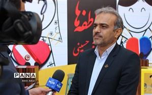 توزیع بیش از 60 هزار دفتر تحریر در بین دانش آموزان نیازمند در فارس