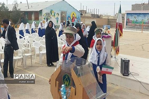 مراسم جشن عاطفهها درشهرستان فردوس