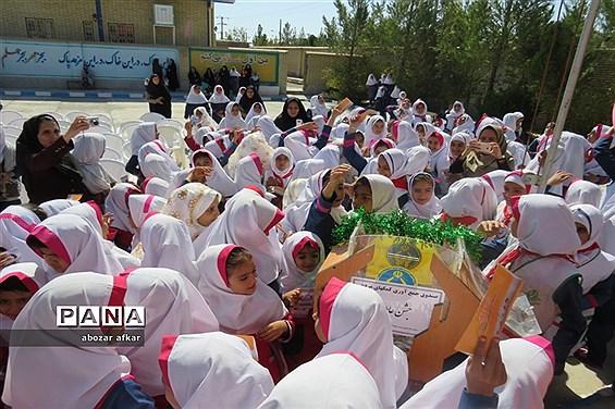 مراسم جشن عاطفه درشهرستان درمیان