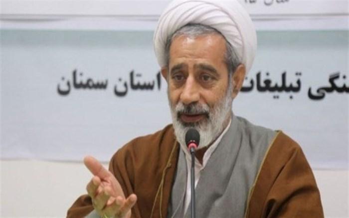 یوم الله۱۳ آبان،مشت محکمی بر دهان یاوهگویانی مانند رئیسجمهور آمریکا است