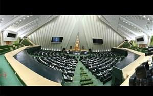 مخالفان کلیات لایحه CFT در مجلس چه گفتند؟