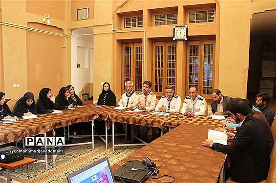 جلسه رابطین آموزشی پیشتازان شهرستان، مناطق و نواحی استان یزد