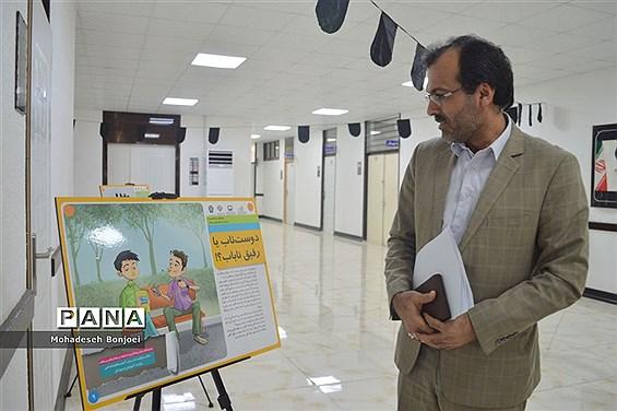 نمایشگاه پیامهای پیشگیری از اعتیاد و رفتارهای پر خطر در آموزش و پرورش استان بوشهر