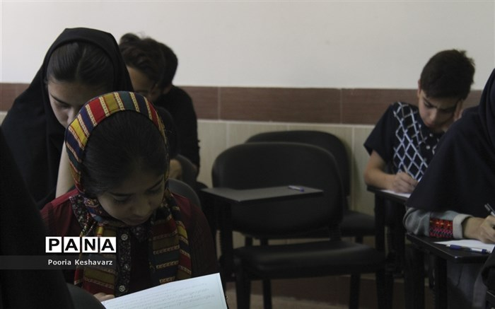 آزمون پایان دوره آموزشی خبرگزاری پانا فارس