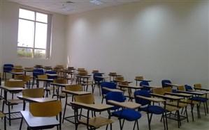 ظرفیت 10 دانشگاه غیر انتفاعی صفر شد