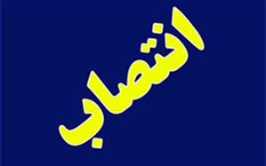 سرپرست اداره کل نوسازی مدارس استان مرکزی منصوب شد