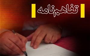 امضای تفاهمنامه همکاری هلالاحمر با سازمان ثبتاحوال کشور