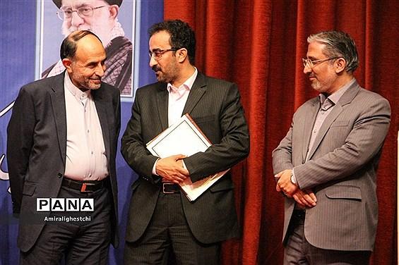مراسم تودیع و معارفه رئیس جدید سازمان جهاد کشاورزی استان خراسان جنوبی