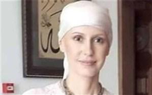همسر بشار اسد بعد از شروع شیمی درمانی + عکس