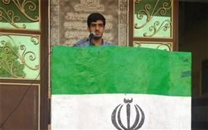فعالیت های فوق برنامه بسیج دانش آموزی هنرستان آیت الله طالقانی شهرستان بوشهر اجرا می شود