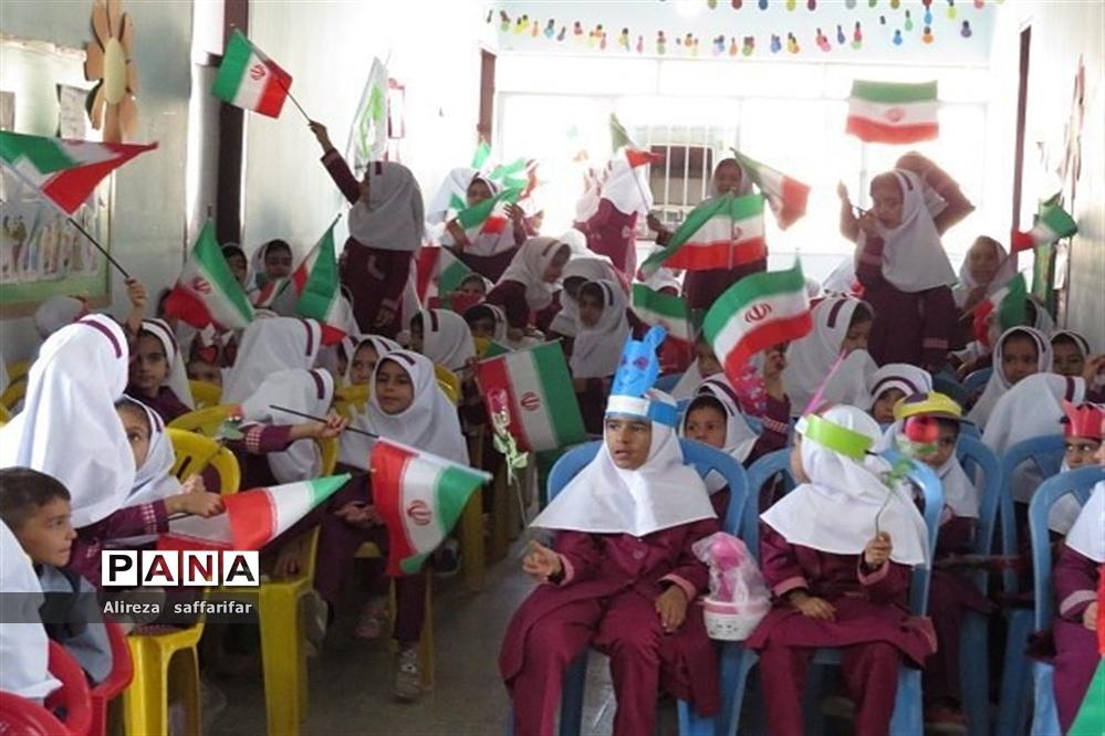 مراسم روز جهانی کودک در اردستان