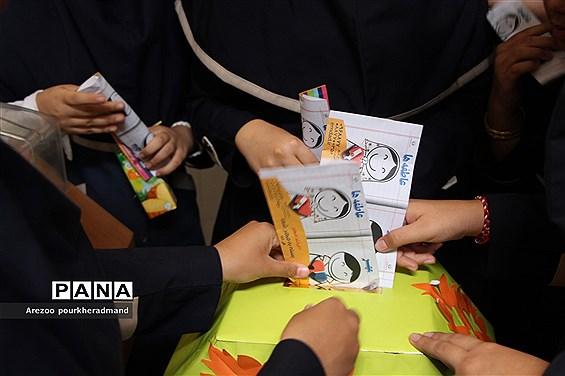 برگزاری مراسم مهر عاطفه ها در استان یزد