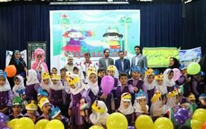 جشن روز جهانی کودک در حاجی آباد برگزار شد