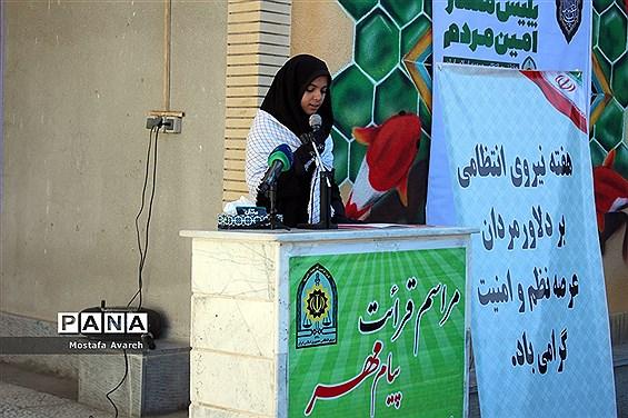 مراسم قرائت پیام مهر در دبیرستان فاطمه زهرا (س) شهرستان بیرجند