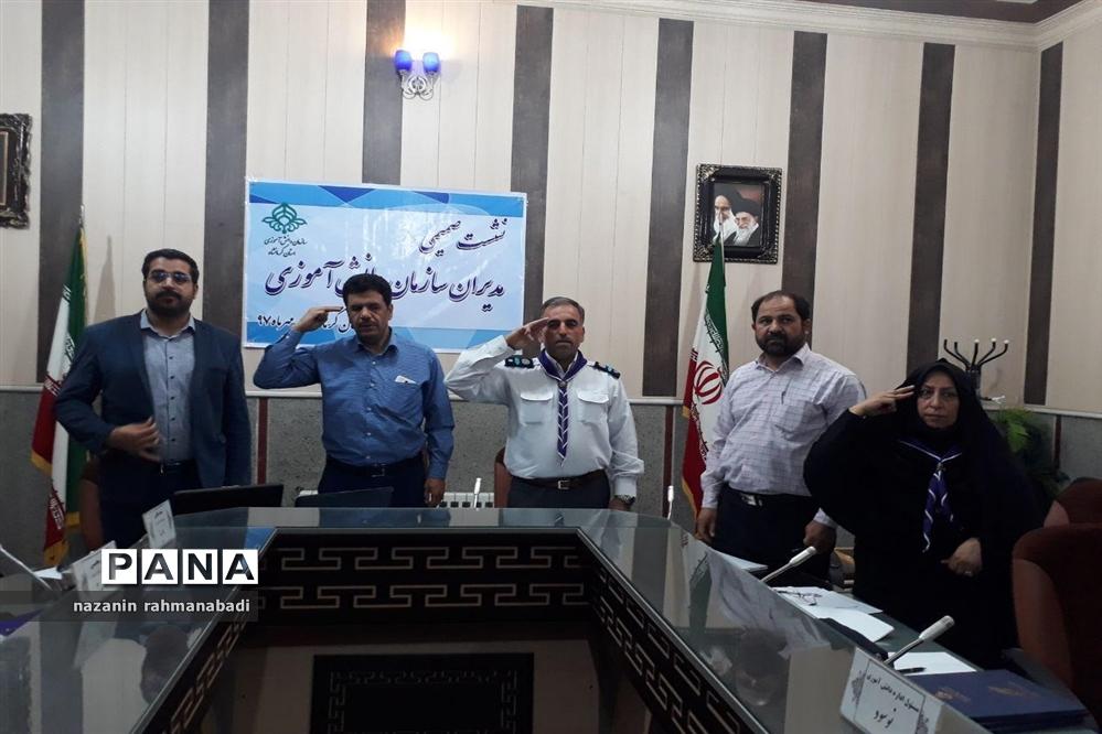 هماندیشی مسئولان ادارات دانشآموزی استان کرمانشاه