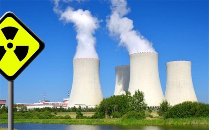 هسته ای