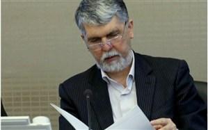 مدیرکل دبیرخانه شورای فرهنگ عمومی منصوب شد