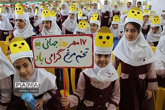 مراسم روز جهانی  تخم مرغ در دبستان معینی  بوشهر