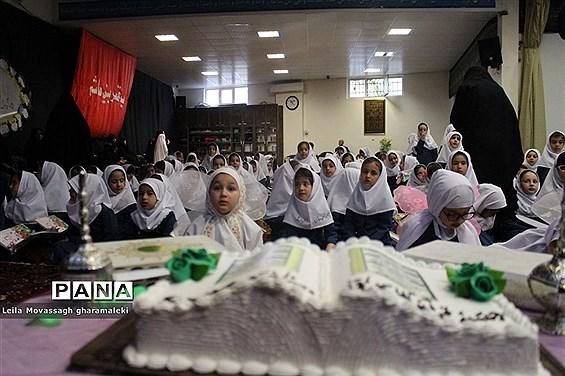 مراسم آغاز آموزش رسمی قرآن پایه اول ابتدایی در تبریز