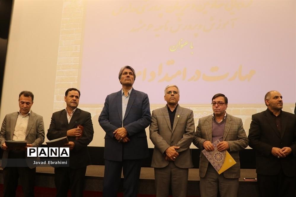 گردهمایی معاونان ومربیان پرورشی مدارس آموزش و پرورش  ناحیه 6 مشهد (مهارت در امتداد امید)