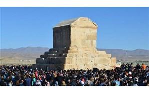 مونسان : ۷ آبان به رویداد گردشگری تبدیل شود
