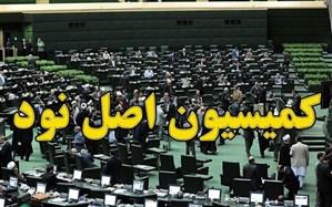 عبدالناصر همتی به کمیسیون اصل ۹۰ میرود