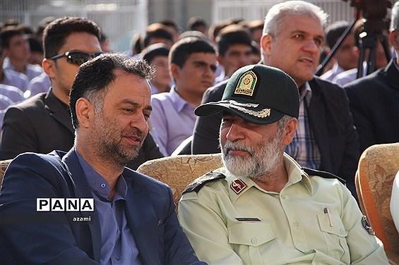 جشن مهر و دانش به مناسبت هفته نیروی انتظامی