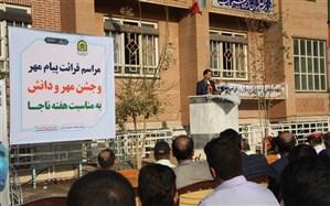جشن مهر و دانش  مناسبت هفته بزرگداشت نیروی انتظامی در قم برگزار شد