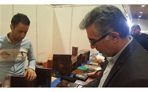 گشایش نمایشگاه بزرگ بین المللی کتاب گلستان
