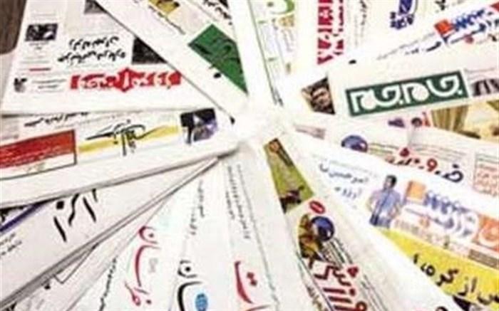 جشنواره استانی مطبوعات