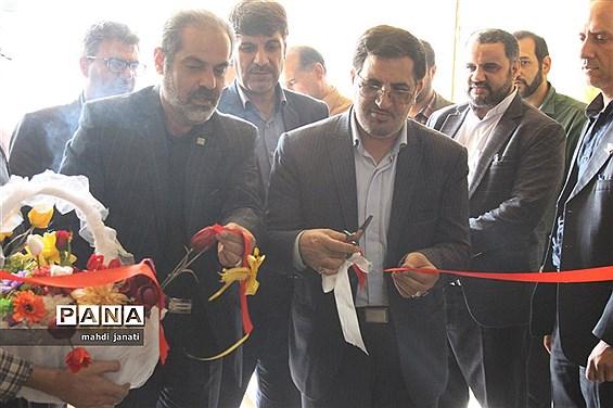 آیین افتتاح کانون سلمان در ناحیه 3 آموزش و پرورش استان قم