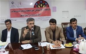 بوشهر تنها استان بدون استخر دانش آموزی در کشوراست