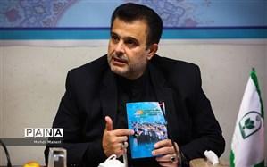 محمدرضا مسیبزاده: هیأت اندیشهورز فعالیتهای قرآن، عترت و نماز بازوی فکری آموزشوپرورش هستند