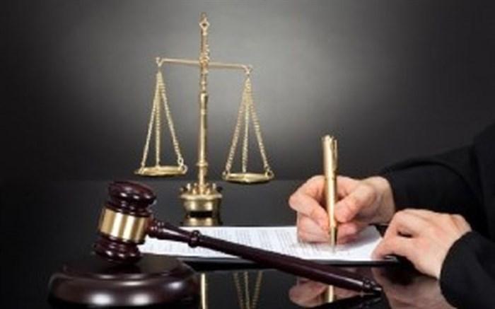 صدور حکم قطعی