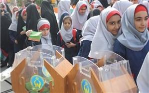 مشارکت 155میلیونی دانش آموزان استان در جشن عاطفه ها