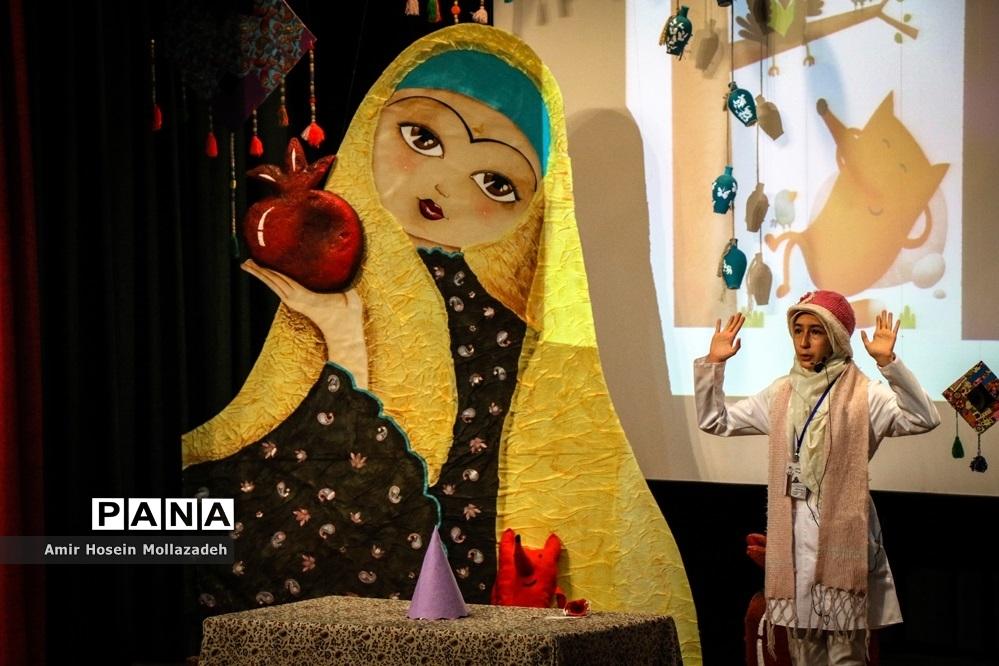 بیست و یکمین دوره جشنواره بین المللی قصه گویی در ارومیه