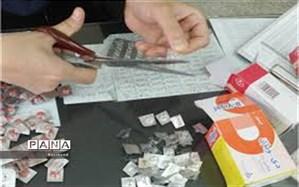 پوشش بیش از 90 هزار دانش آموز خوزستانی در طرح آهن یاری و مکمل یاری ویتامین D