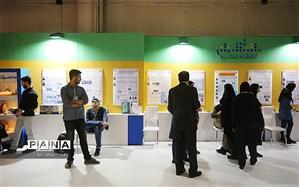 ارائه توانمندی دانشآموزان در یازدهمین نمایشگاه فناوری نانو