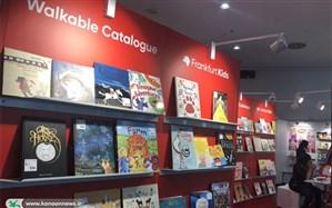 مذاکره کانون پرورش فکری در فرانکفورت برای خرید و فروش حق نشر کتاب