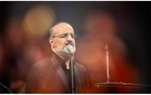 محمد اصفهانی برای «بوی باران» خواند
