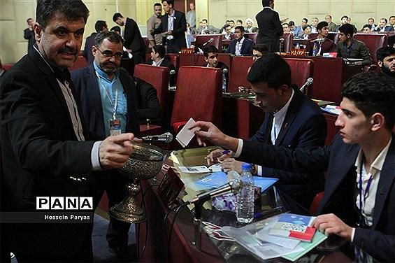 هیات رئیسه مجلس دانشآموزی انتخاب شد
